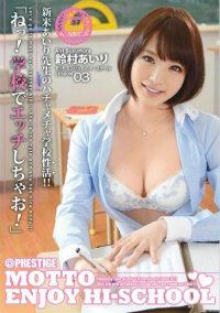 ABP-036鈴村あいり
